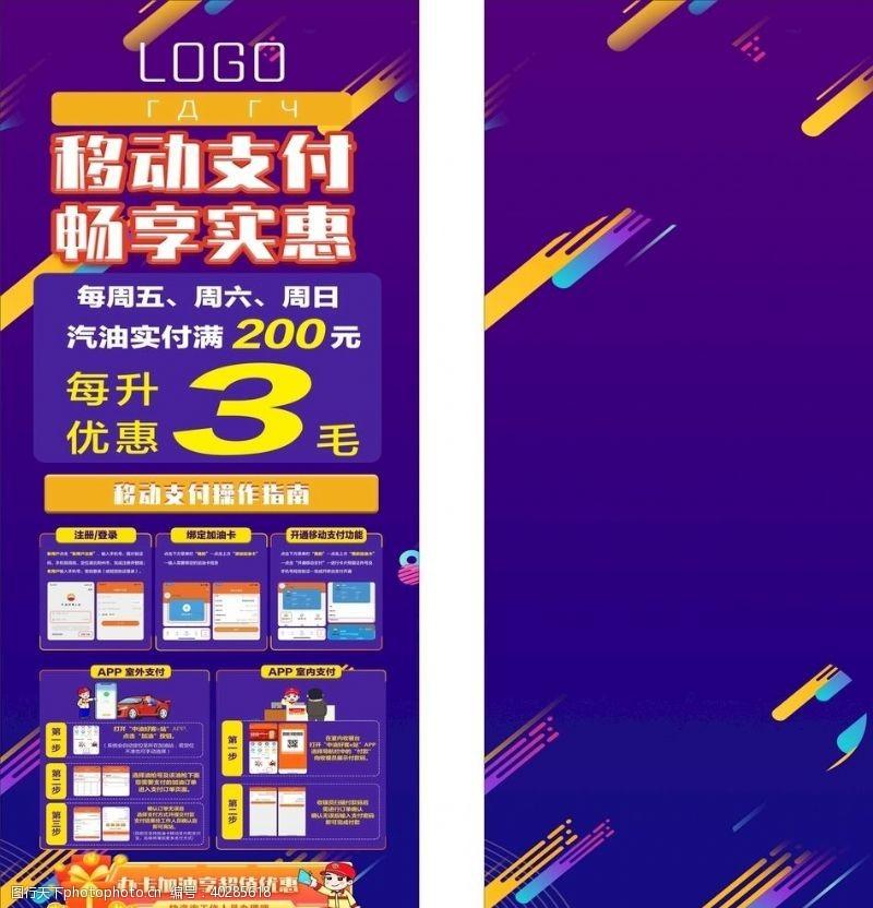 科技海报高科技背景展架海报图片