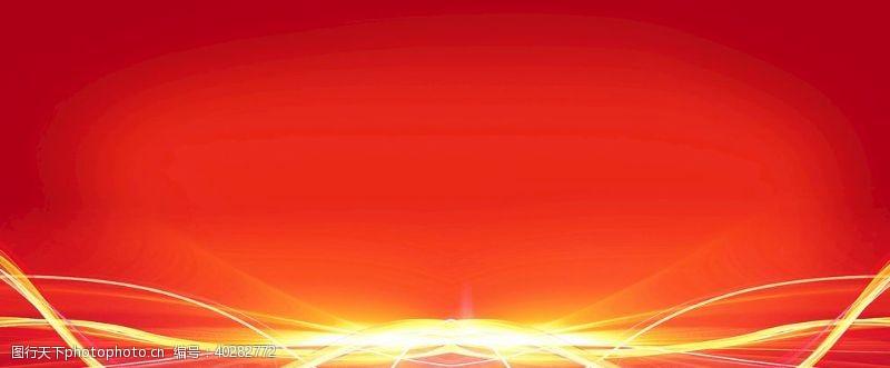 光线红色背景图片
