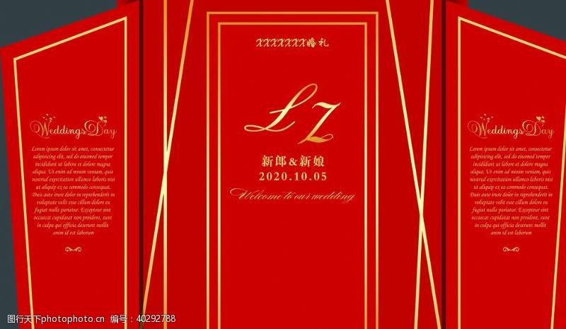 50dpi红色婚礼背景图片