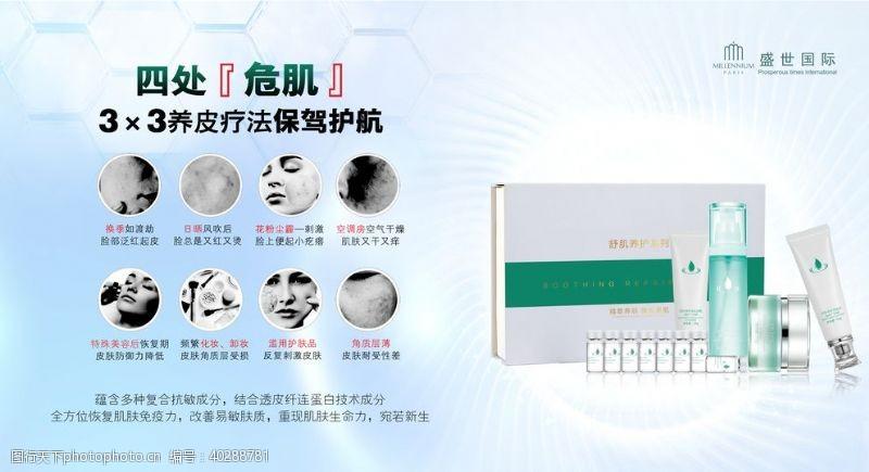 化妆品套盒图片