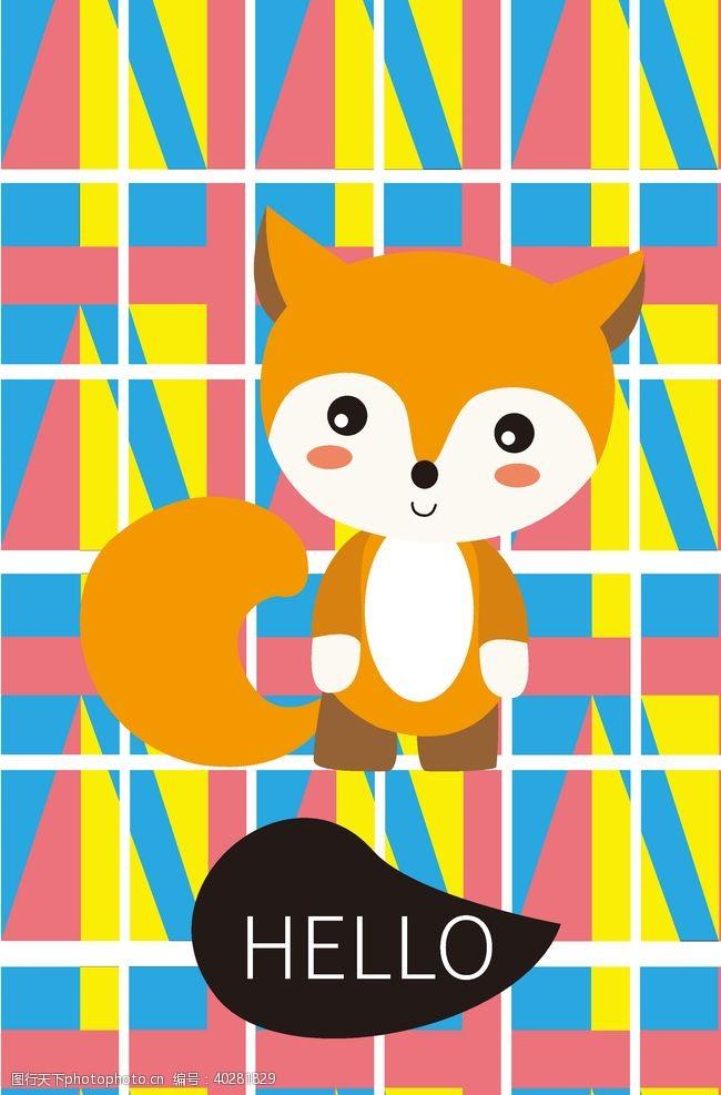 地毯狐狸图案图片