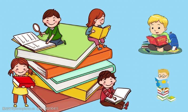 卡通儿童阅读图片