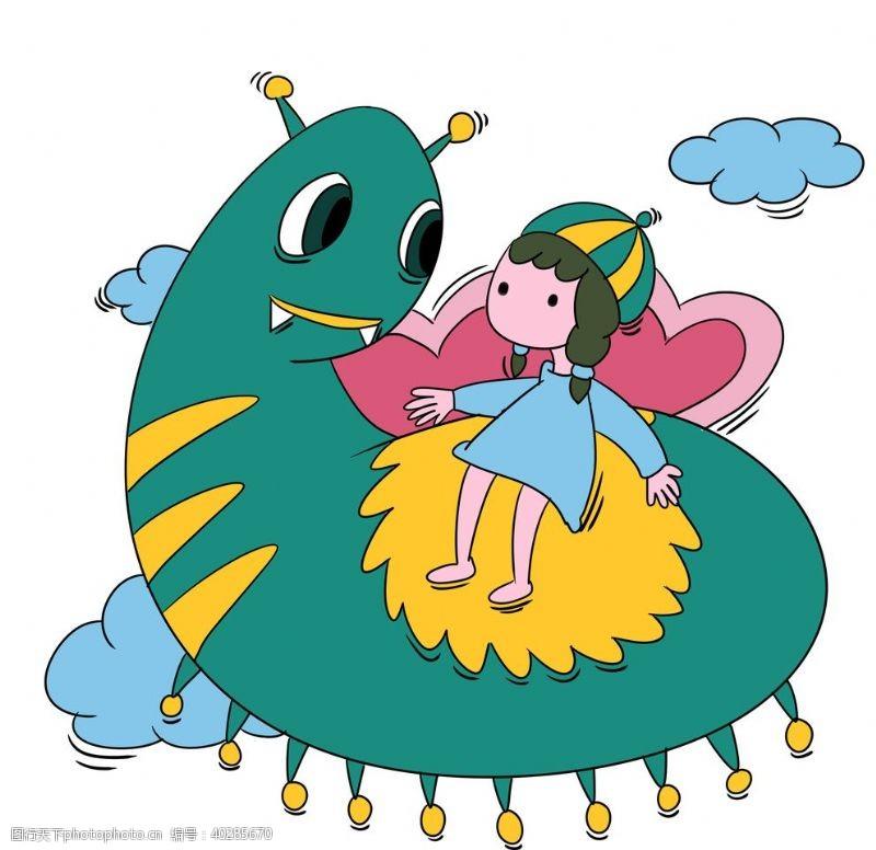 设计素材卡通手绘小女孩和毛毛虫插画图片