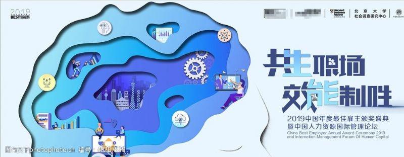科学科技办公背景板图片