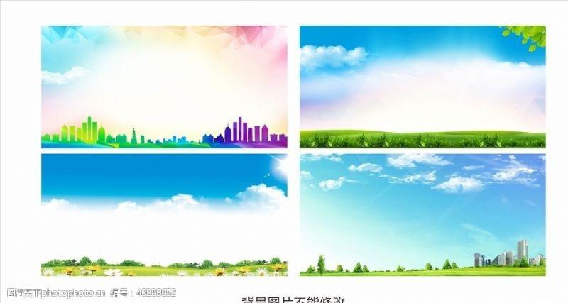有贴图蓝天白云图片