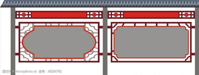 走廊文化琉璃瓦宣传栏图片