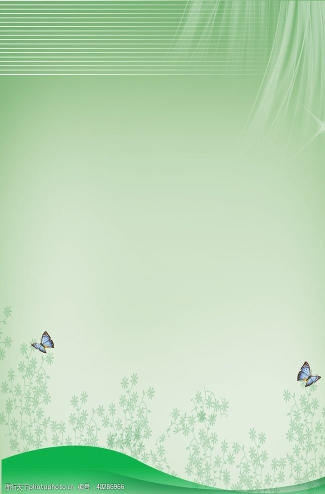 环保展板绿色海报展板背景图片