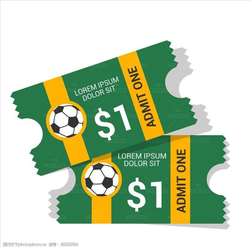 绿色卡片球票入场券图片