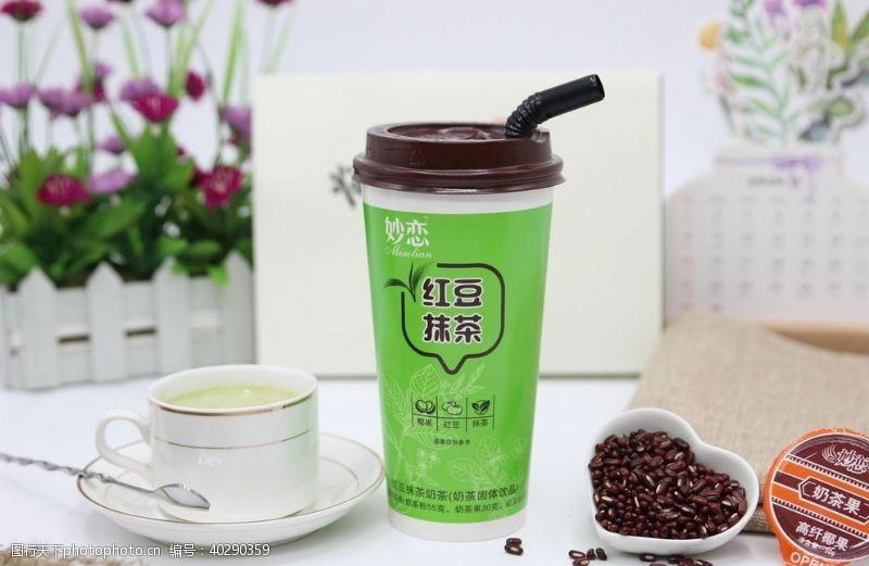 抹茶妙恋奶茶图片