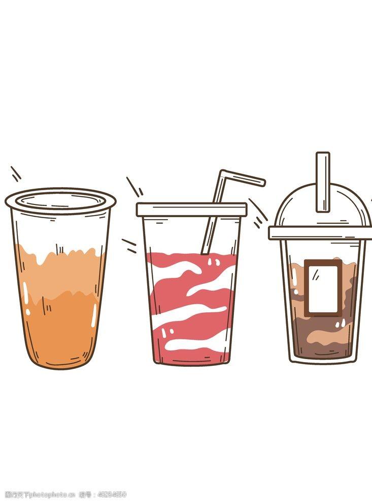 奶茶图片设计