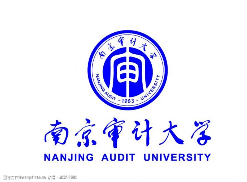 adobe南京审计大学校徽LOGO图片