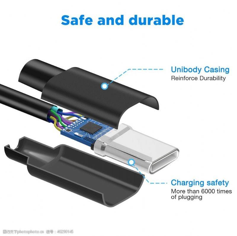 主图PS5手柄充电线结构图图片