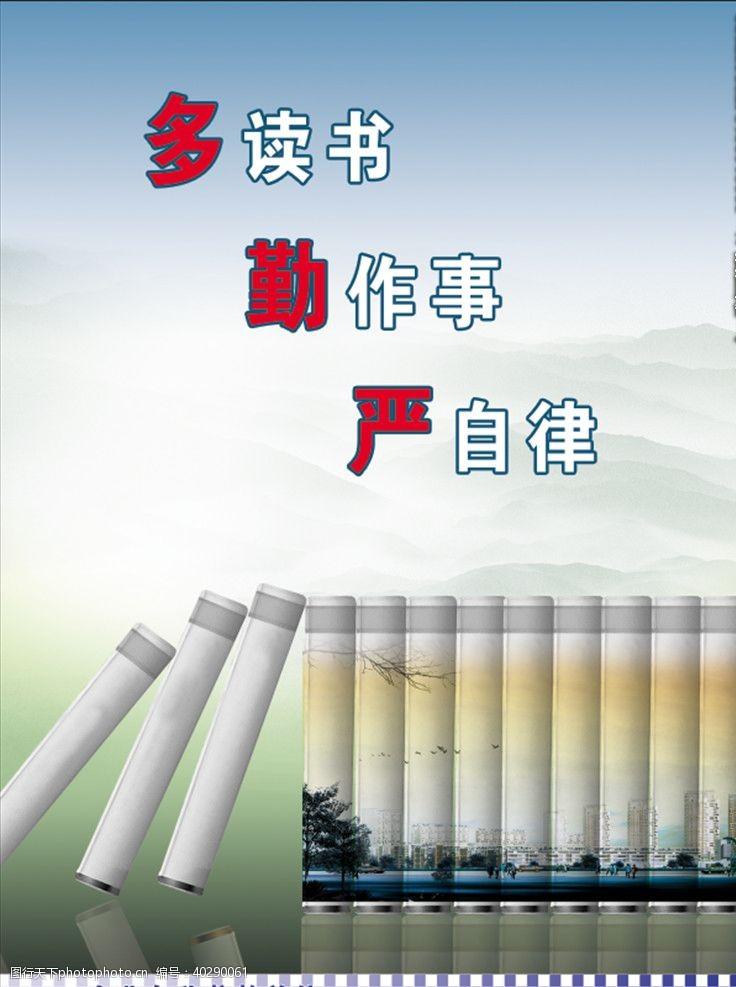 书本企业文化图片