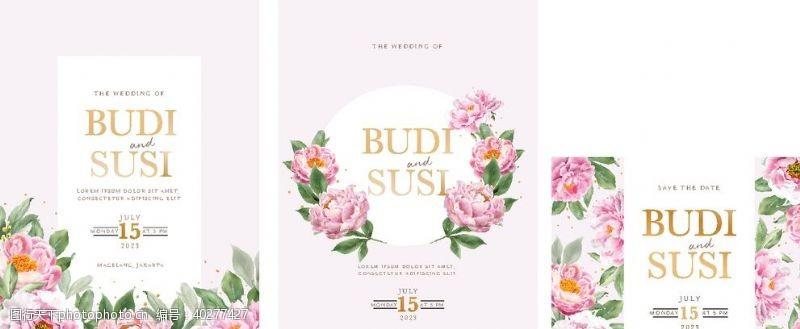 婚礼邀请函柔和粉色结婚卡片图片