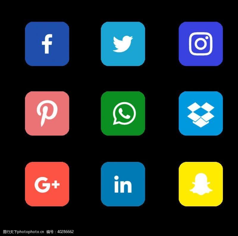 社交媒体标识标志图标图片