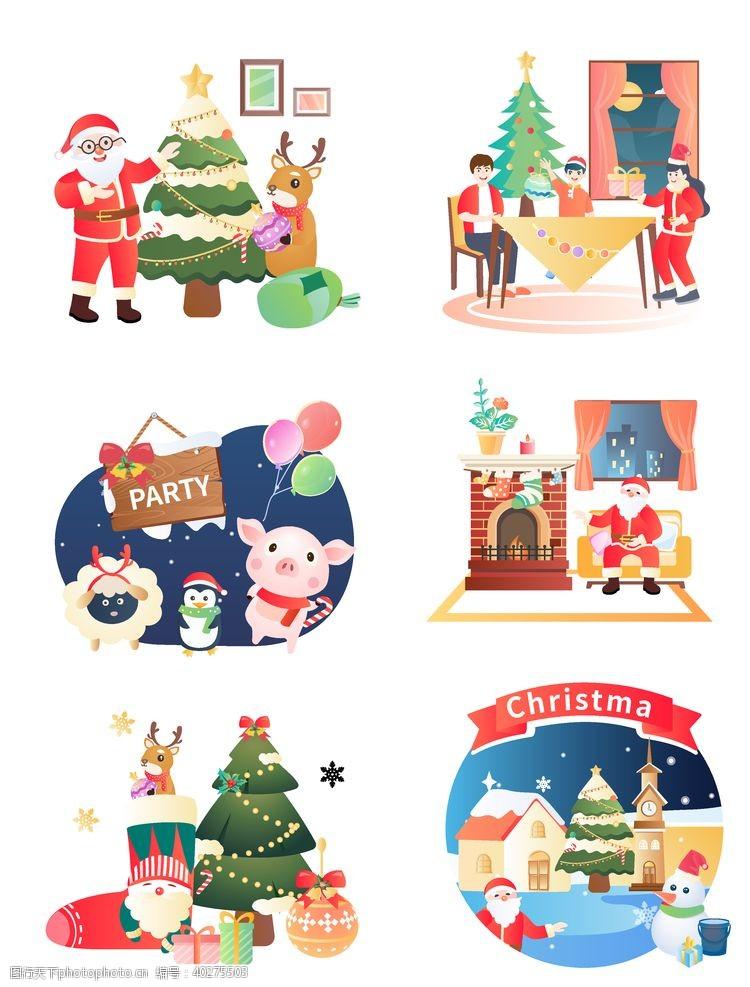 圣诞主题圣诞节素材图片