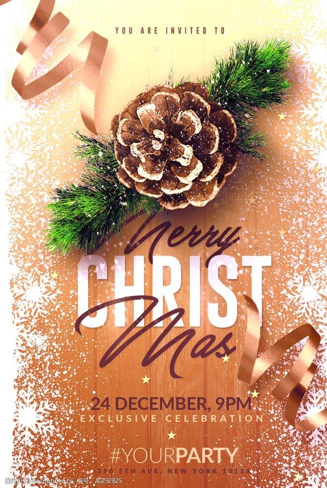 圣诞老人圣诞图片