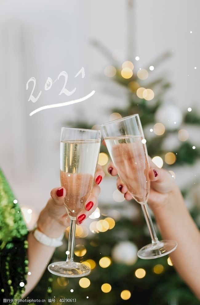 节日素材圣诞新年庆祝图片