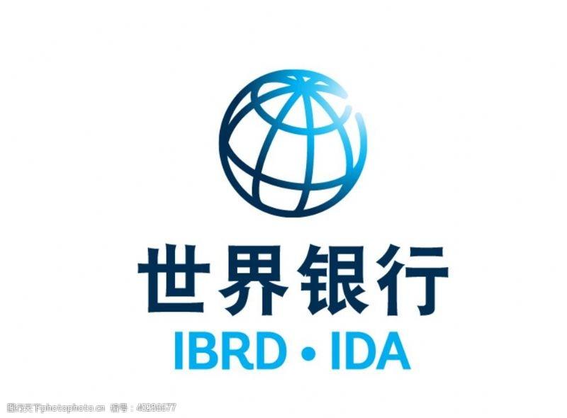 世界银行标志LOGO图片