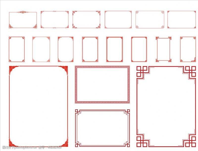 边框相框矢量边框中式边框图片