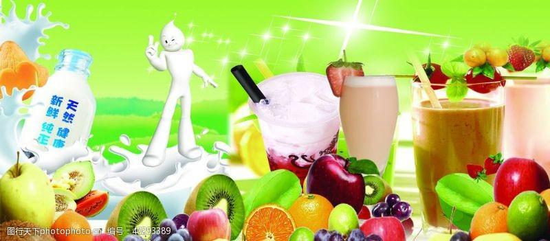 苹果水果海报图片