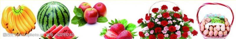 苹果水果图片