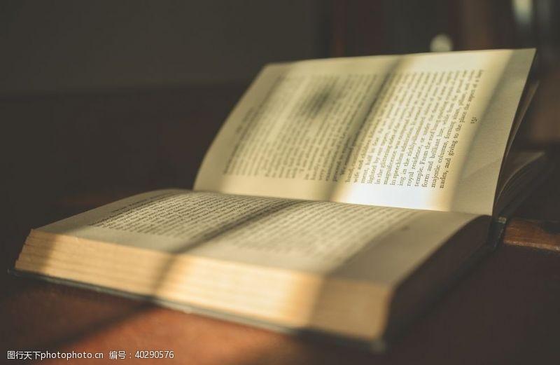 书籍书图片