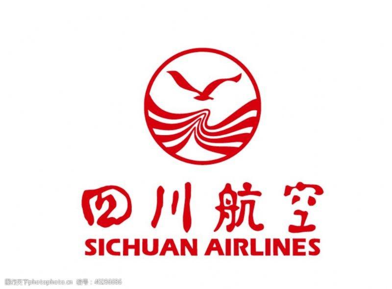 adobe四川航空标志LOGO图片