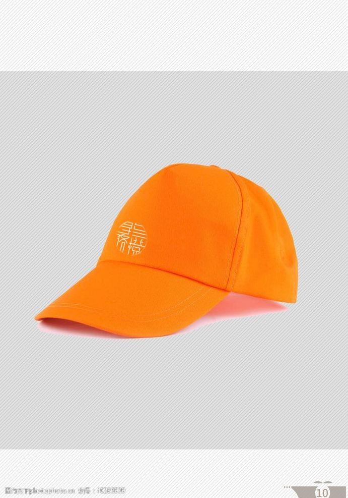 脐橙VI设计图片