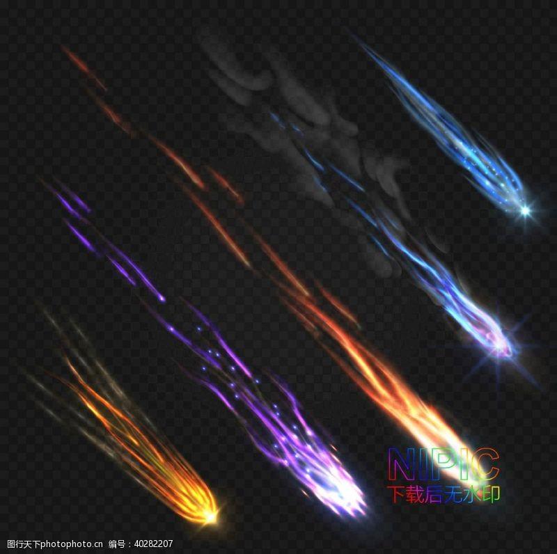 文件太空eps格式模版素材图片