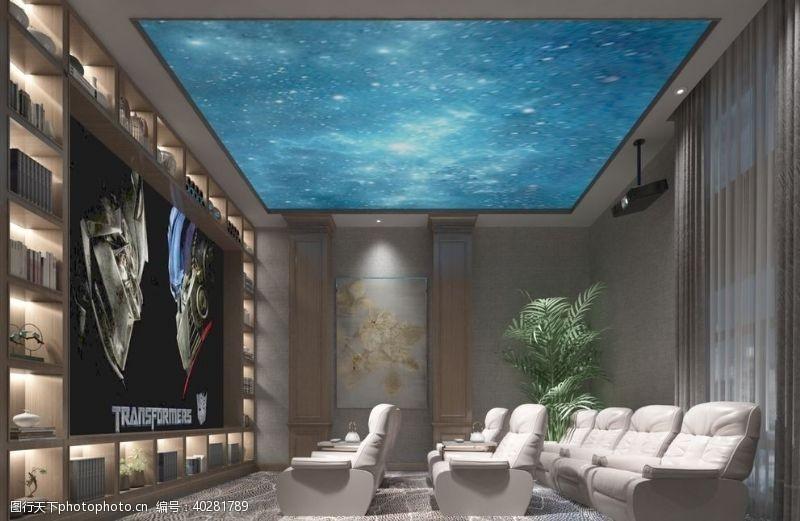 现代影视厅3d模型图片