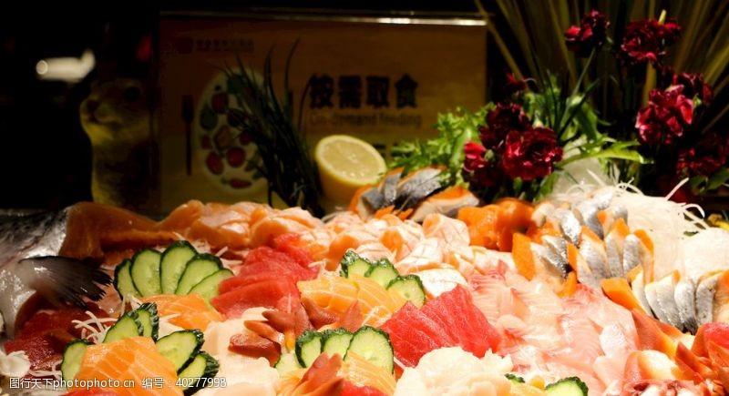 菜品西餐厅三文鱼海鲜自助餐图片