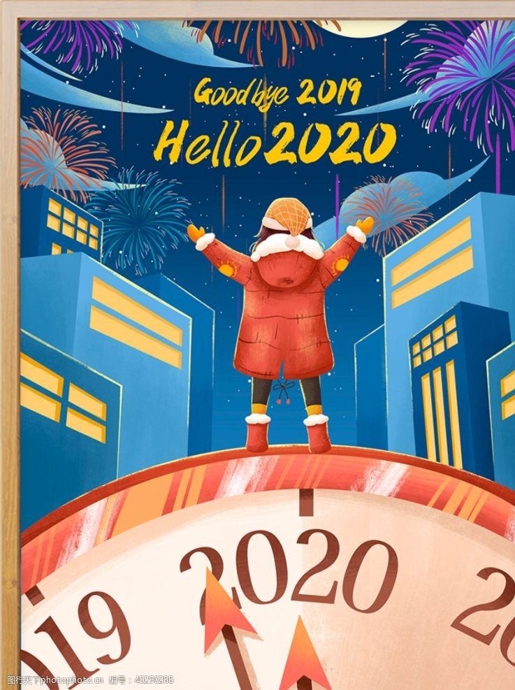 新年倒计时跨年元旦看烟花插画图片