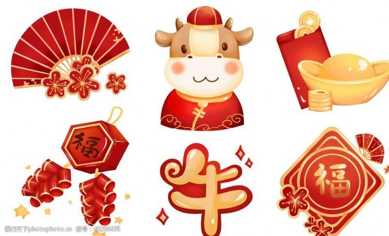 中国年新年元素2021牛图片