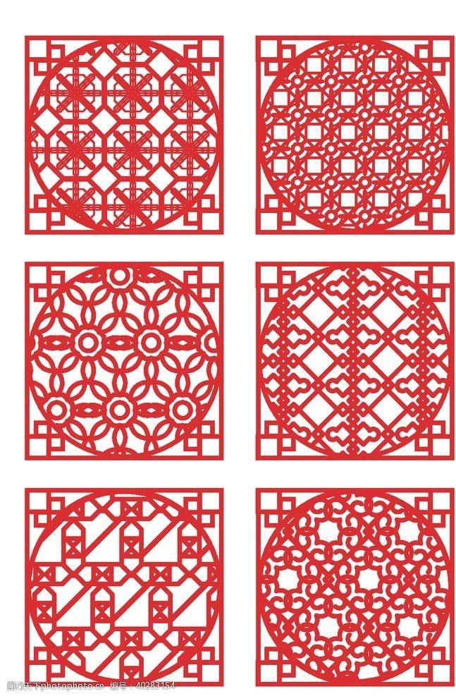 古典花纹喜庆镂空花纹图片