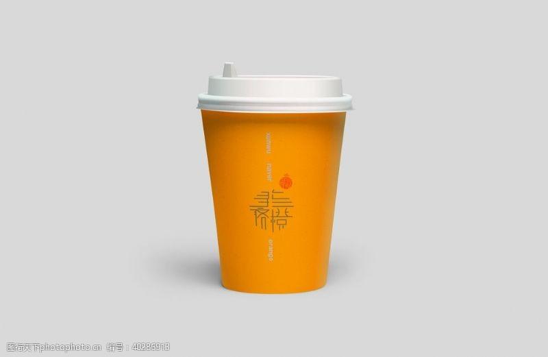 寻乌脐橙标志设计图片