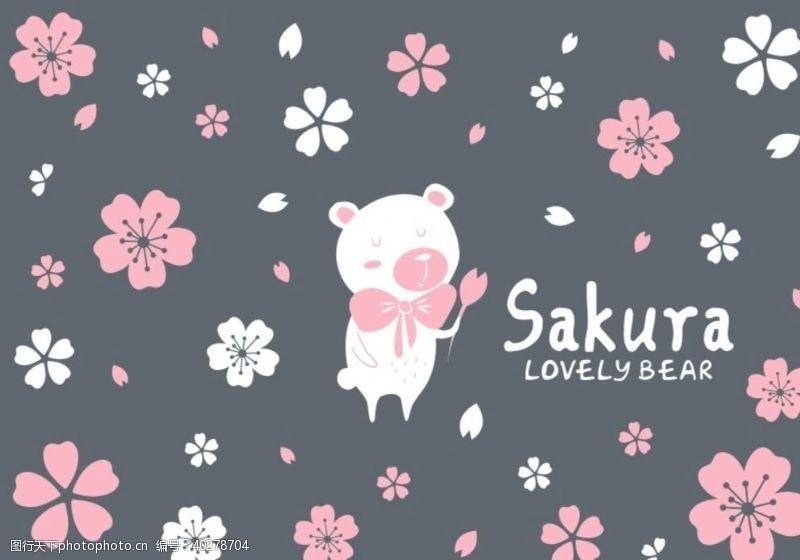 樱花小熊图片