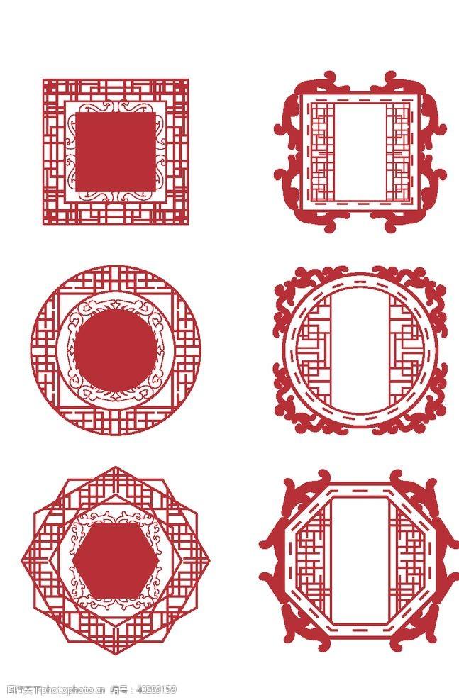 框架中国风古典花纹图片