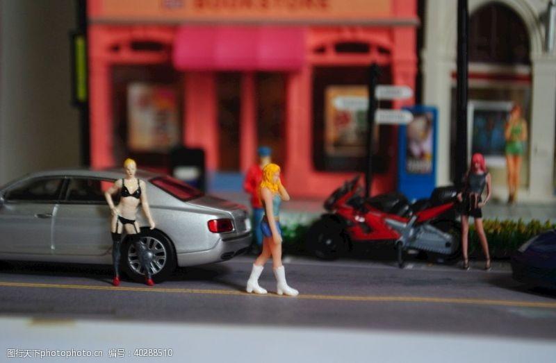 娱乐164车模场景图片