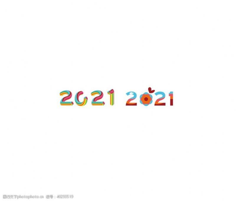 绘画书法2021年图片