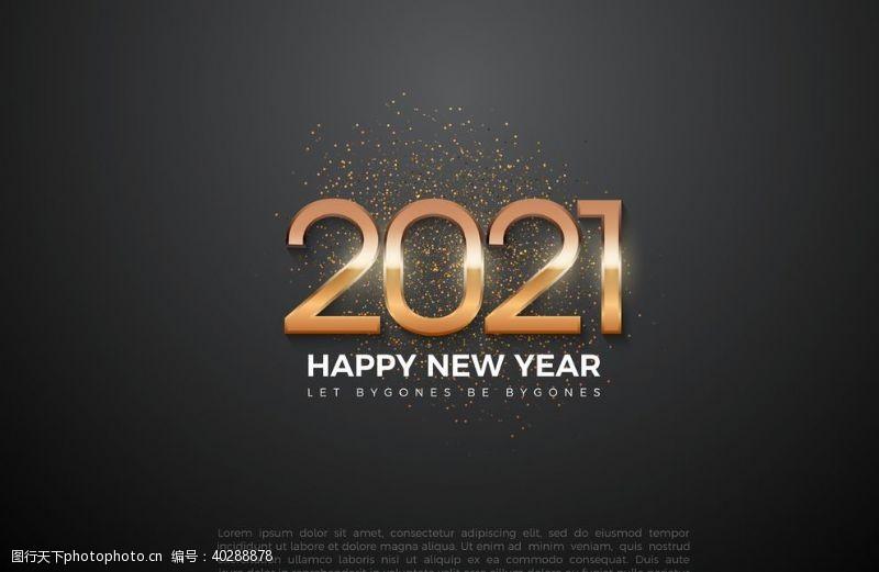 日历2021字体图片