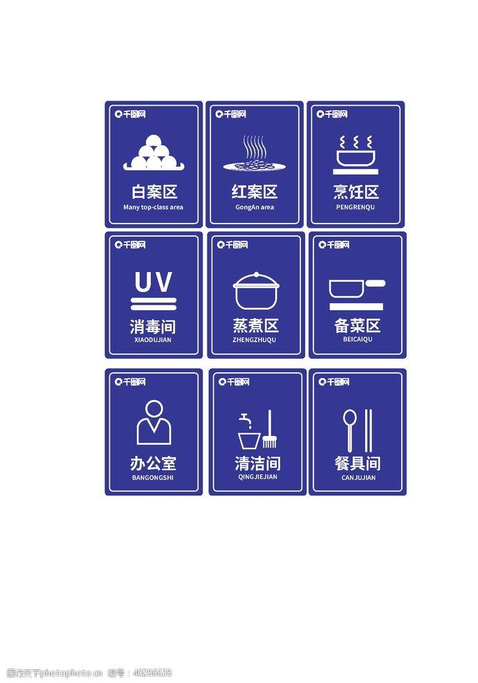 展示设计标识牌图片