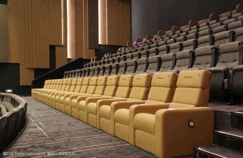 博纳影城江北天街店IMAX座椅图片