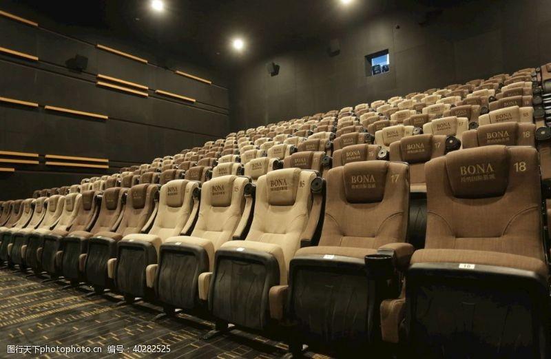 博纳影城江北天街店普通厅座椅图片
