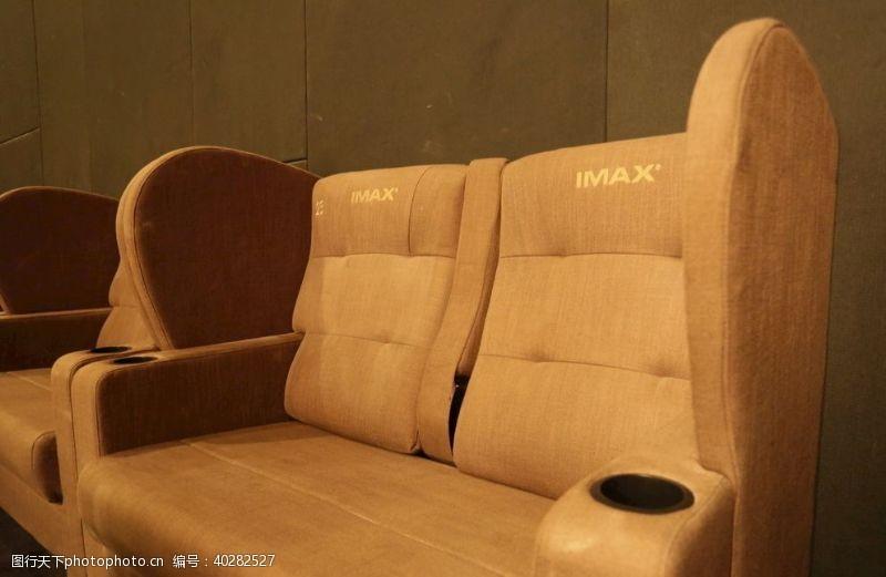 博纳影城江北天街店情侣座椅图片