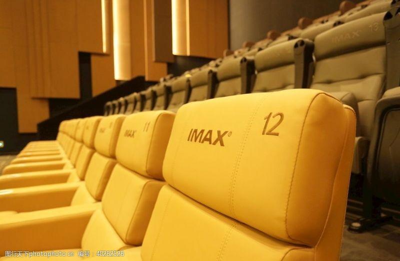 vip博纳影城江北天街店VIP座椅图片