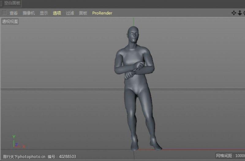 电影C4D骨骼绑定动画动作骑马舞蹈图片
