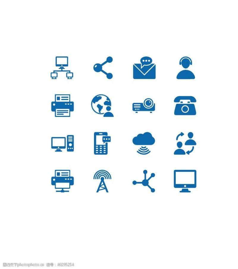 电话图标常用通信图标图片