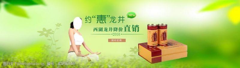 茶叶春茶图片
