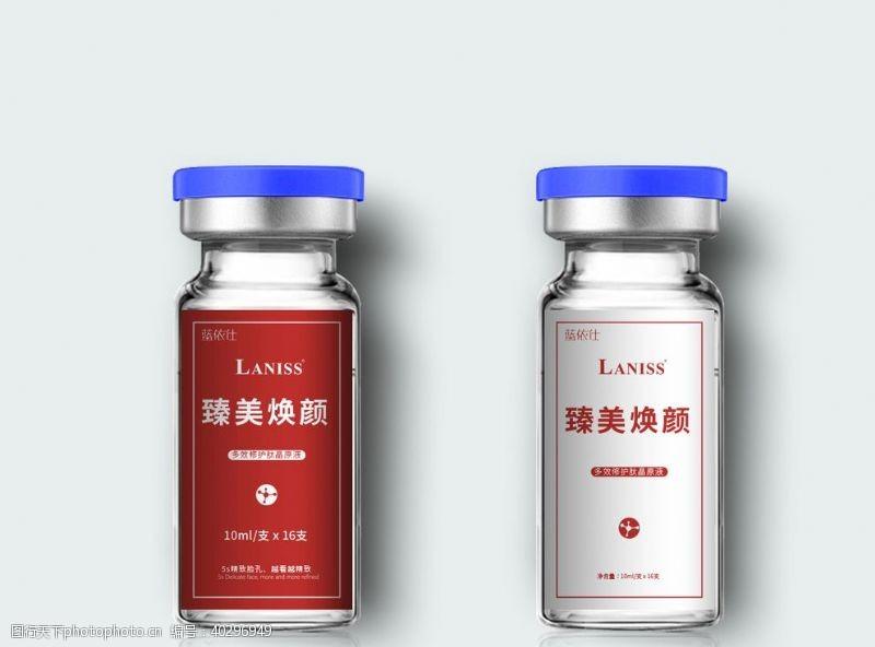 氨基酸冻干粉瓶样机图片